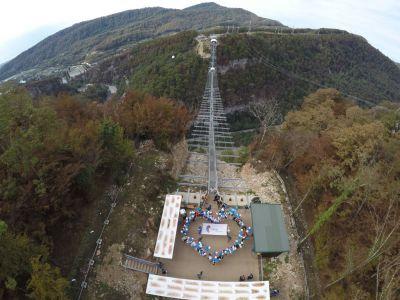 Skypark (1)